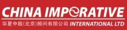 China Imperative