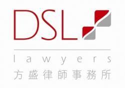 DSL Lawyers