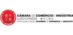 The Portuguese-Chinese Chamber of Commerce and Industry